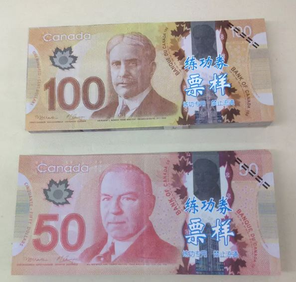 Faux billets canadiens